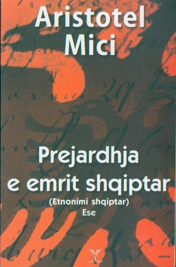 Prejardhja e emrit shqiptar