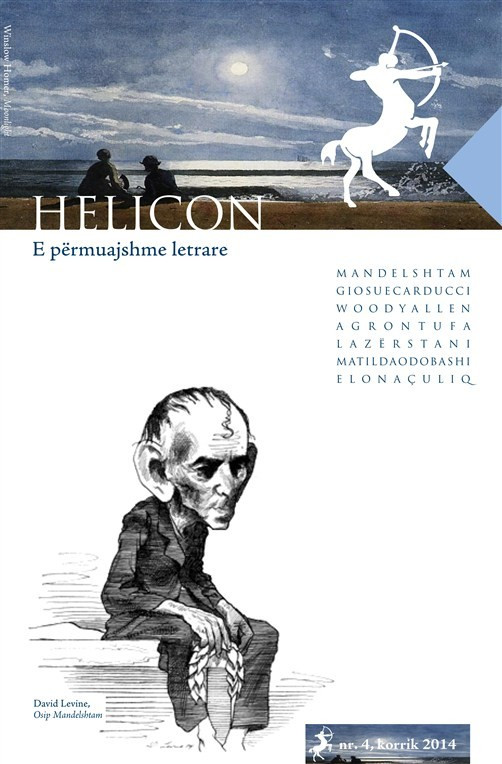 Helicon 4