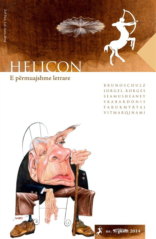 Helicon 5