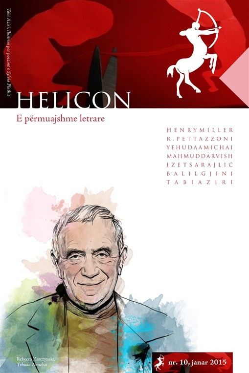Helicon 10