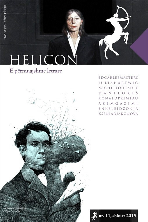 Helicon 11