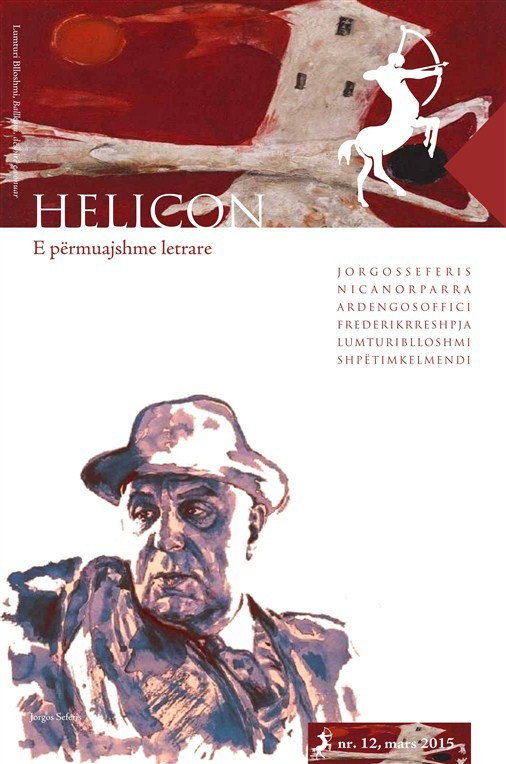 Helicon 12