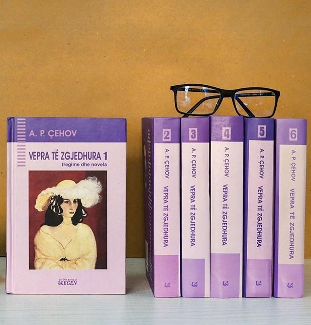 Biblioteka ime - Anton Cehov