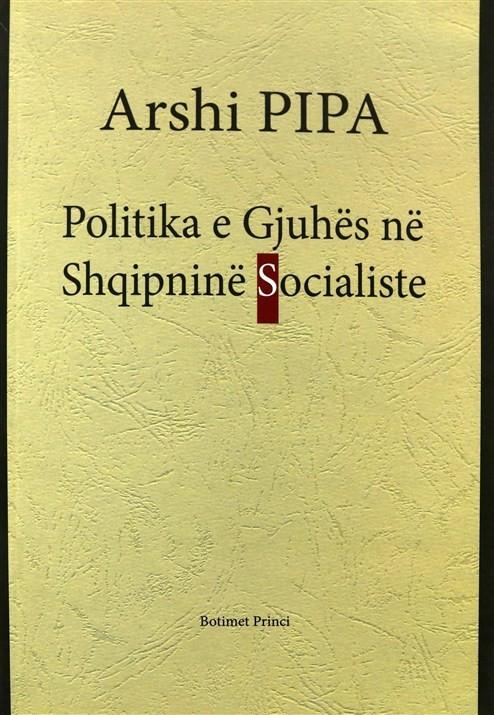 Politika e gjuhës në Shqipërinë socialiste
