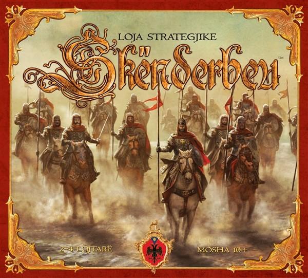 Loja strategjike Skënderbeu