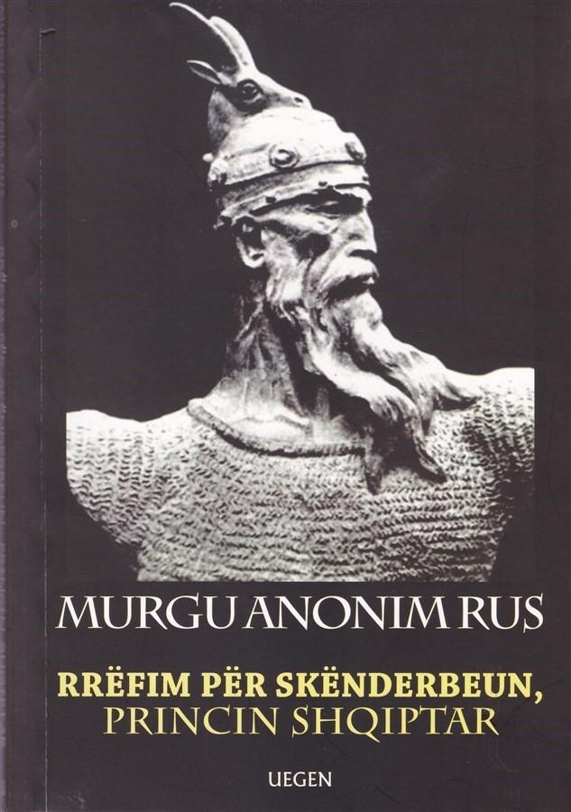 Rrëfim për Skënderbeun, princin shqiptar