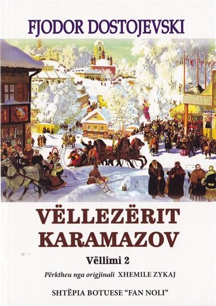 Vëllezërit Karamazovë 2 (SC-FNK)