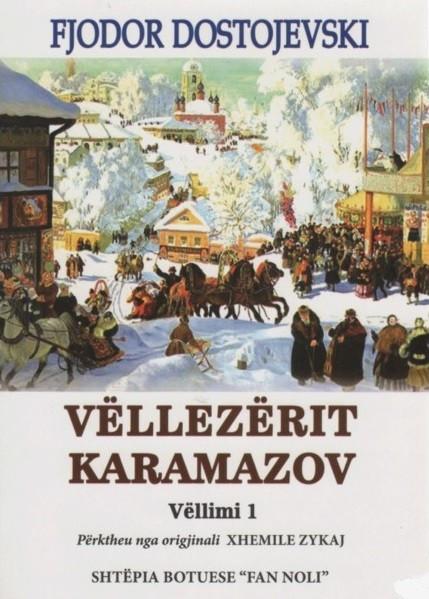 Vëllezërit Karamazovë 1 (SC-FNK)