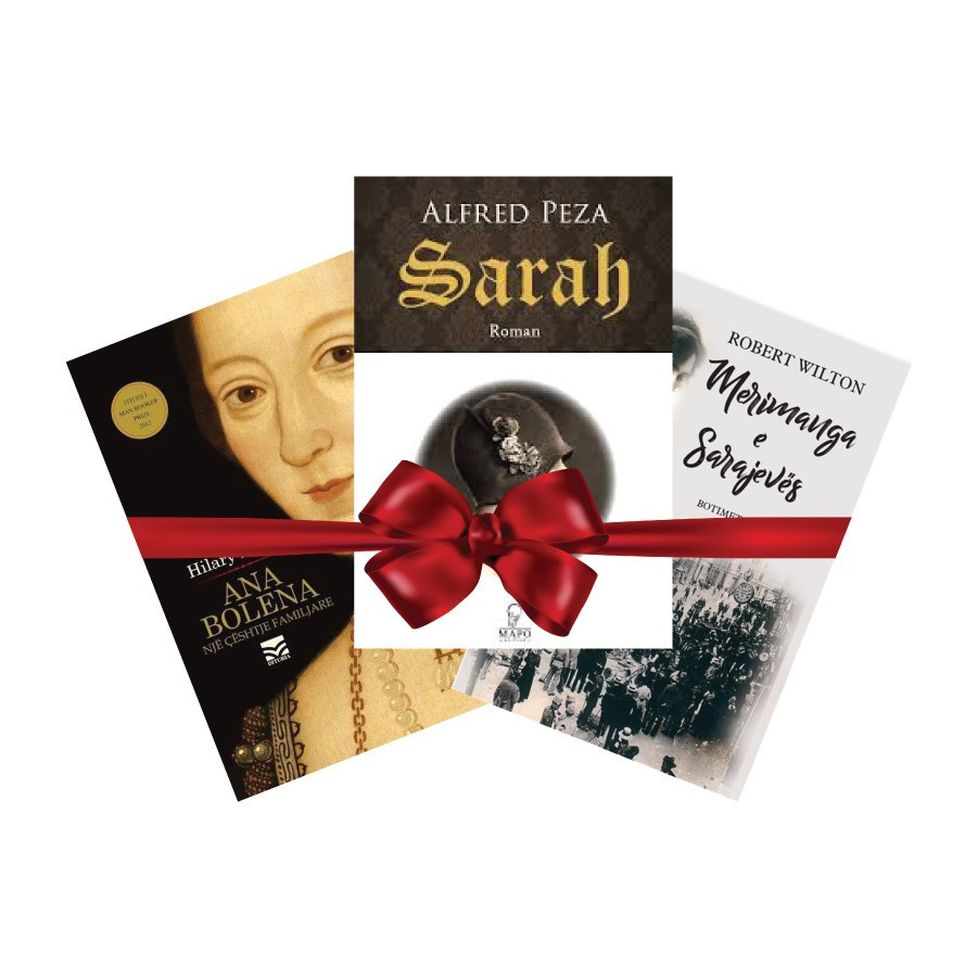 Pako librash dhuratë – Sagë & Histori 2017