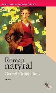 Roman natyral