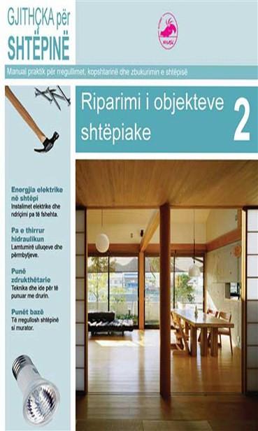 Gjithçka për shtëpinë 2. Riparimi i objekteve shtëpiake. (Manual praktik)