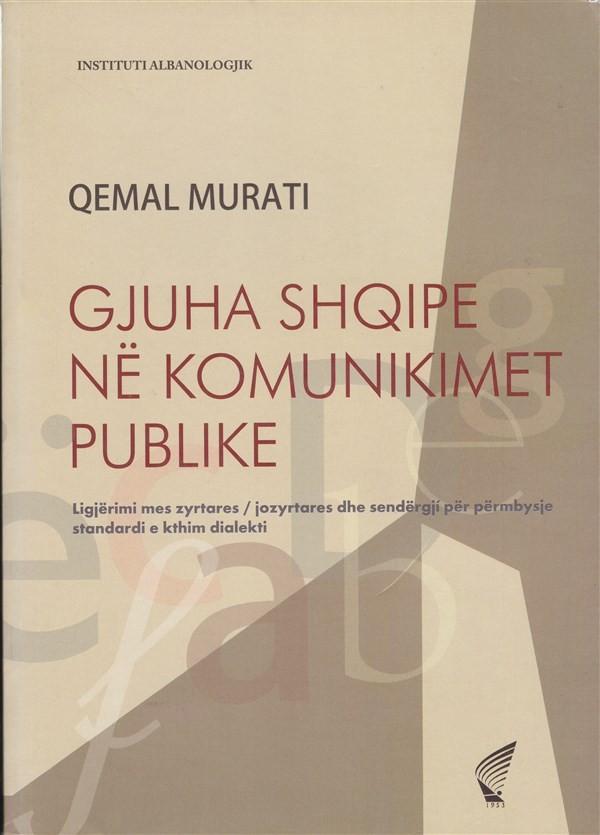 Gjuha shqipa në komunikimet publike