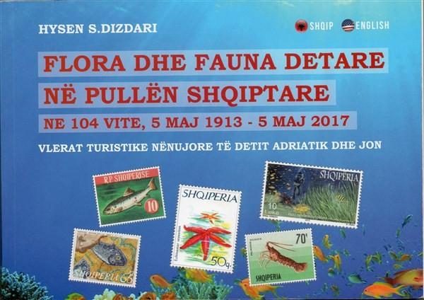 Flora dhe fauna detare në pullën shqiptare
