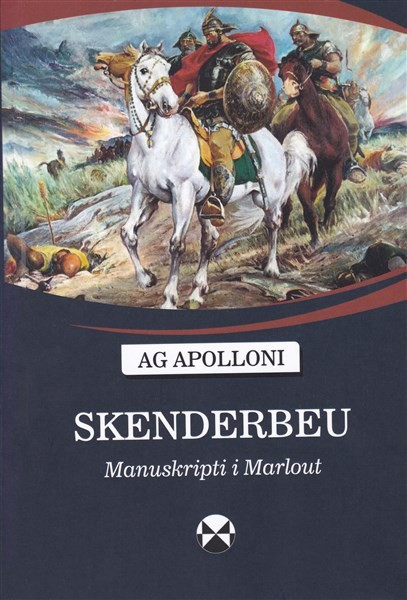 Skënderbeu - Manuskripti i Marlout