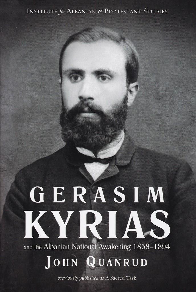 Gerasim Kyrias SC