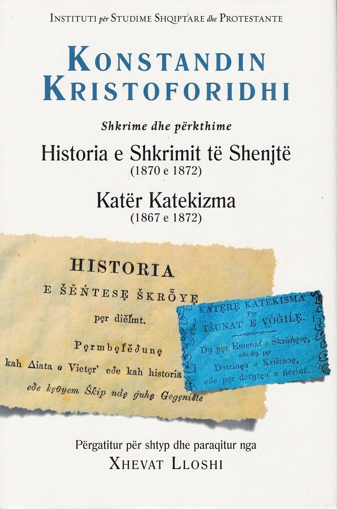 Historia e Shkrimit të Shenjtë, Katër Kateizmat