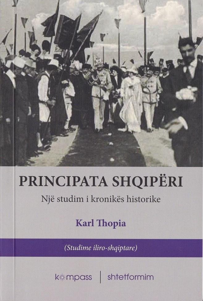 Principata Shqiperi