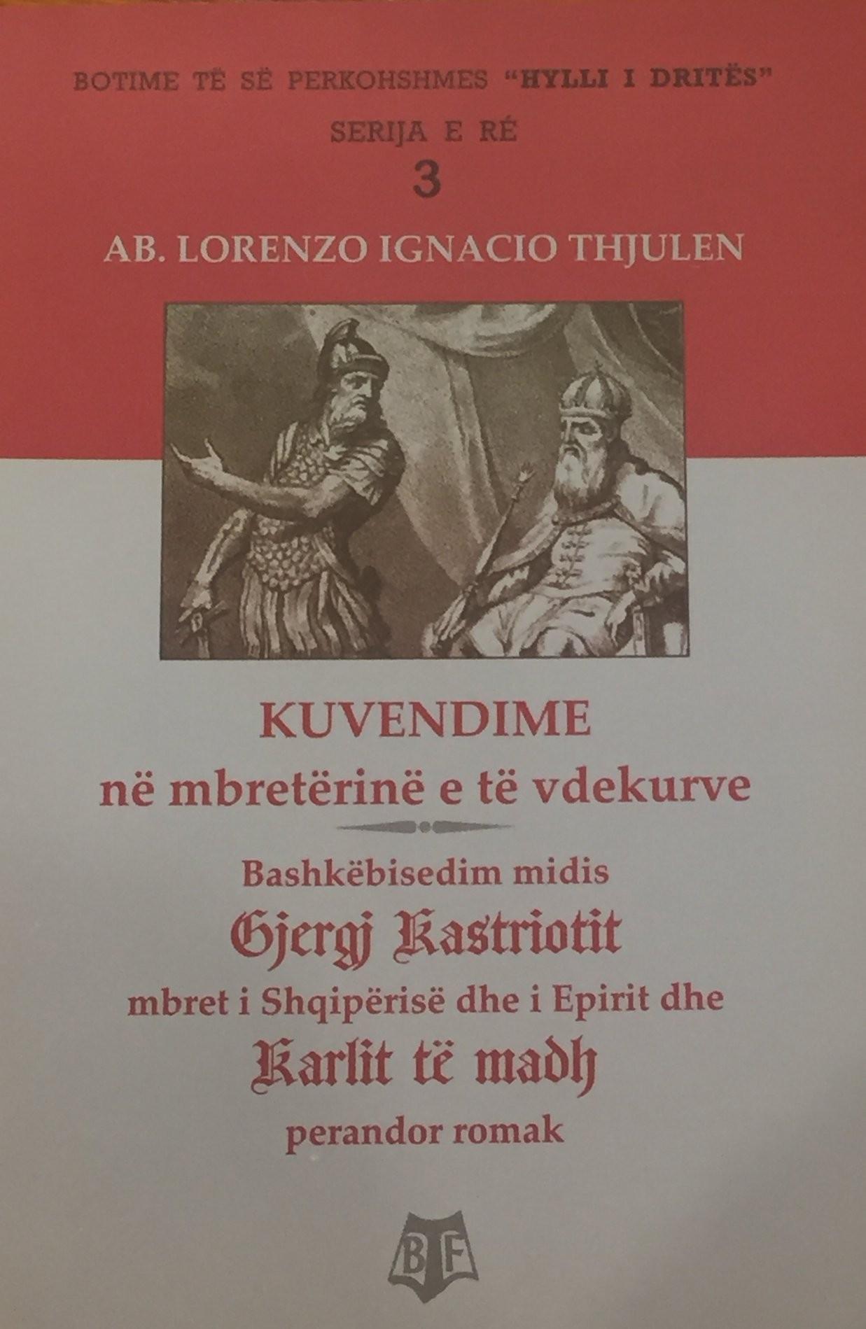 Kuvendime në mbretërinë e të vdekurve