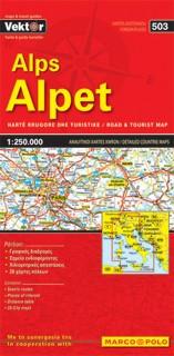 Alpet