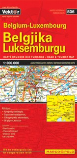 Belgjika- Luksemburgu