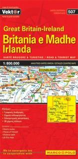 Britania e Madhe - Irlanda
