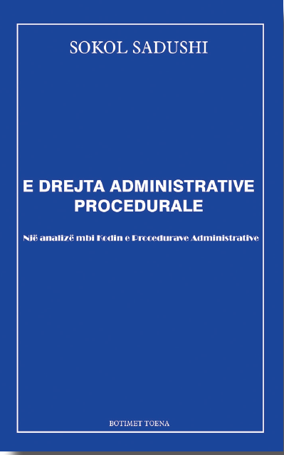E drejta administrative procedurale