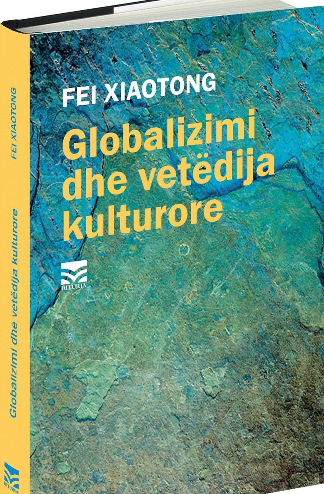 Globalizimi dhe vetëdija kulturore