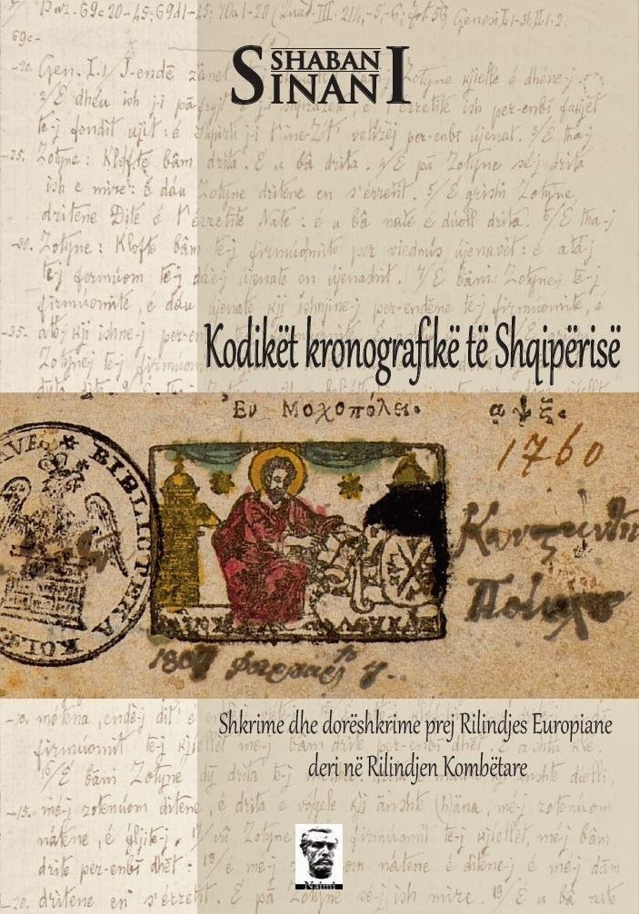 Kodikët kronografikë të Shqipërisë