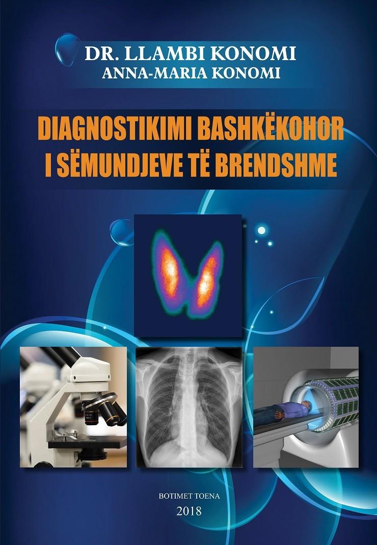 Diagnostikimi bashkëkohor i sëmundjeve të brendshme