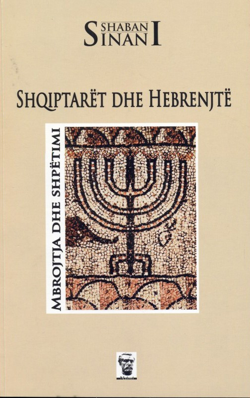 Shqiptarët dhe hebrenjtë