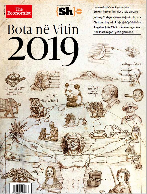 Bota ne vitin 2019