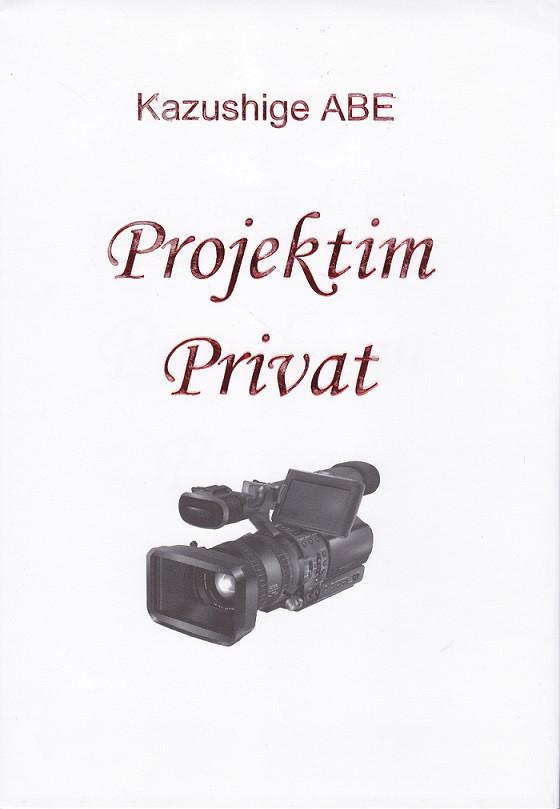 Projektim privat