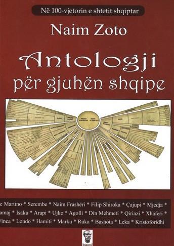 Antologji për gjuhën shqipe
