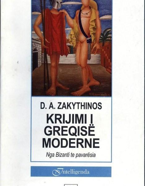 Krijimi i Greqisë moderne
