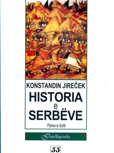 Historia e Serbëve. 1371 - 1537 Vol. II