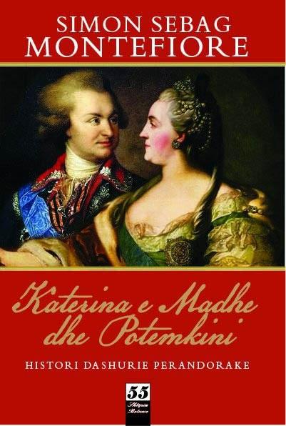 Katerina e Madhe dhe Potemkini