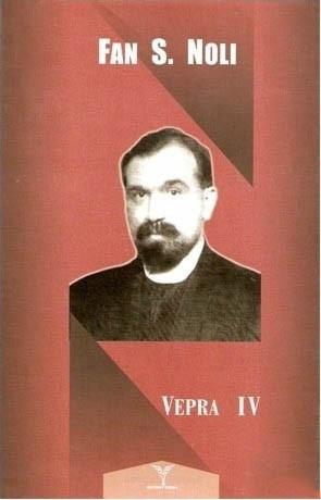 Vepra IV