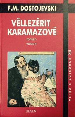 Vëllezërit Karamazovë 2 (HC)