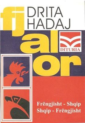 Fjalor frëngjisht- shqip, shqip-frëngjisht : me rreth 15000 fjalë