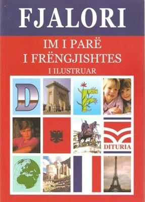 Fjalori im i parë i frëngjishtes