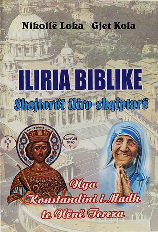Iliria Biblike