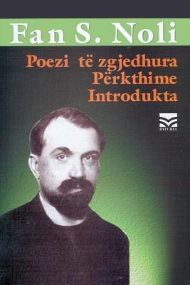 Poezi të zgjedhura, Përkthime, Introdukta