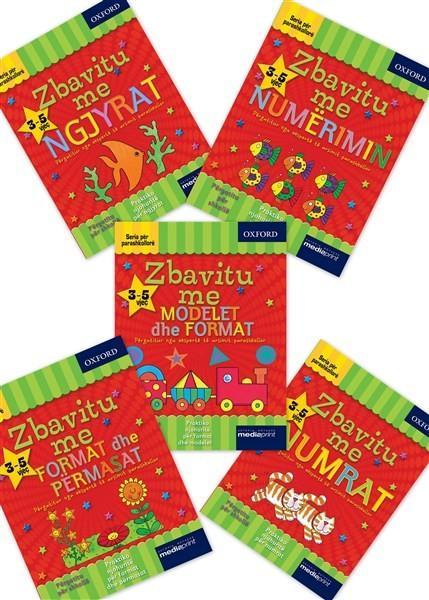 Set me 5 libra, Mëso fëmijën tuaj në ciklin parashkollor me librat e Oxfordit
