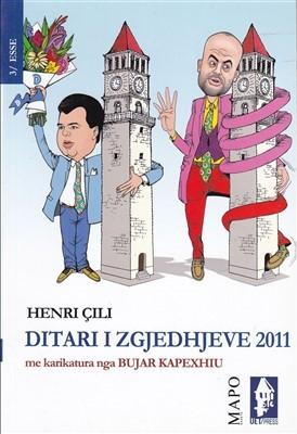 Ditari i zgjedhjeve 2011