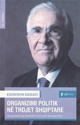 Organizimi politik në trojet shqiptare