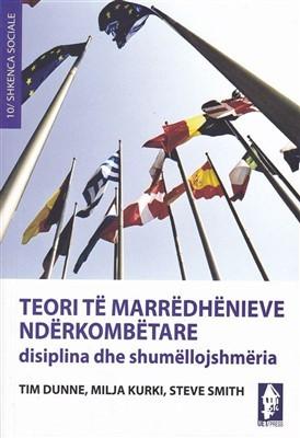 Teori të marrëdhënieve ndërkombëtare, disiplina dhe shumëllojshmëria