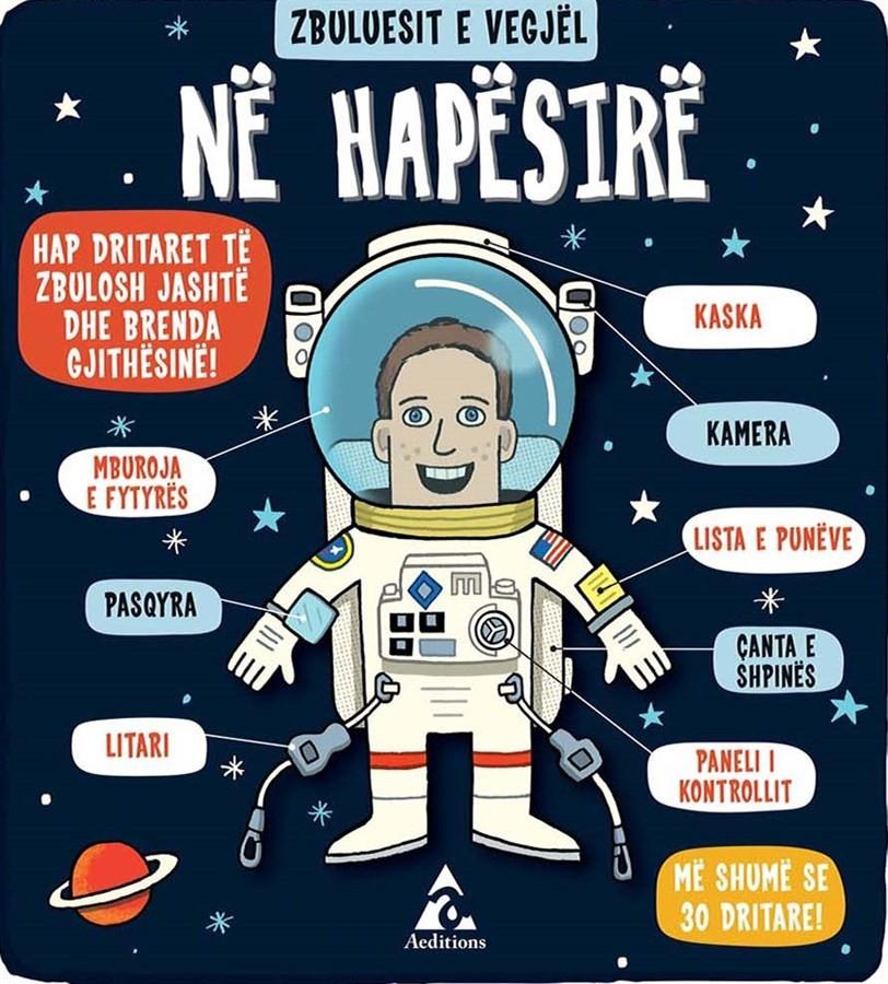 Në Hapësirë