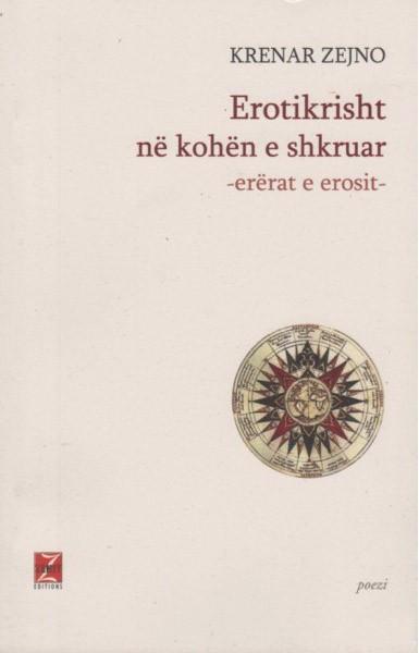Erotikrisht në kohën e shkruar